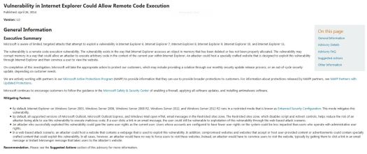 IE Security Flaw 2014